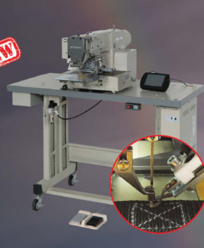 MITSUBISHI PLK-G1010-K2 HC - masina de cusut incaltaminte, curele, centuri